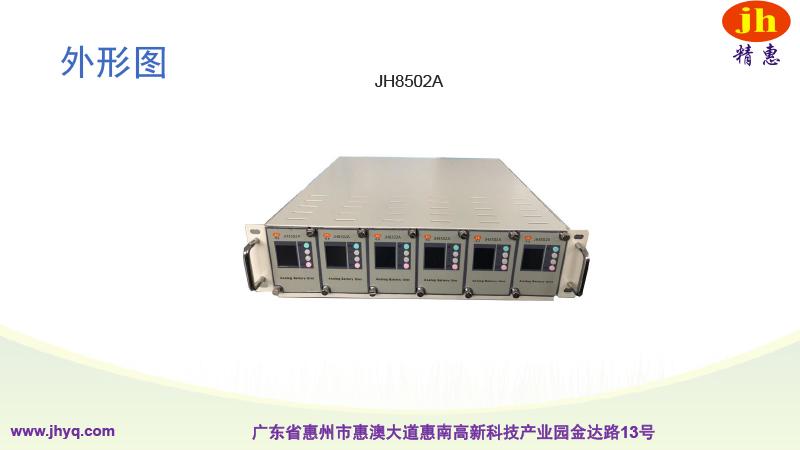 模拟电池单元