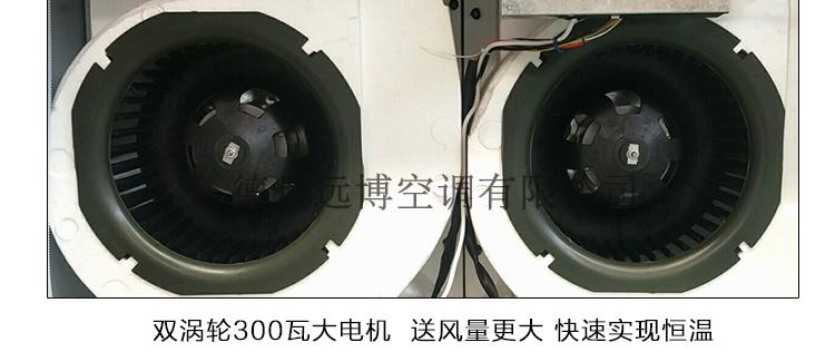 10匹立柜式风机盘管
