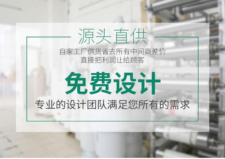 北京快乐8网站-首页_WelcomeDsGO_印刷不干胶标签