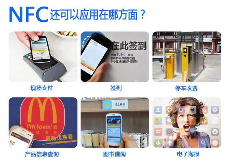 北京快乐8网站-首页_WelcomeGBKD_不干胶标签