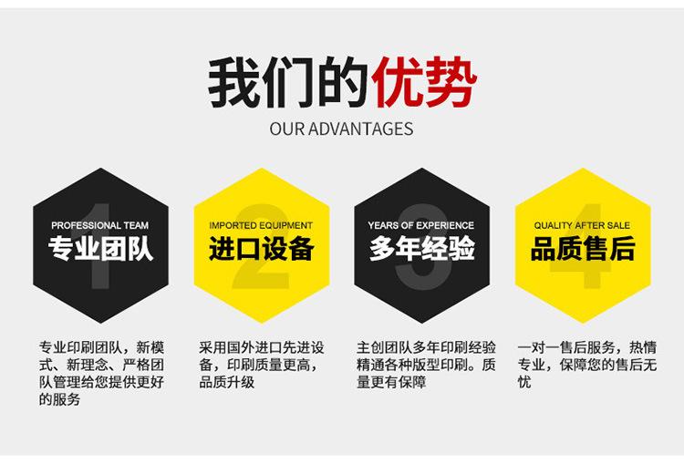 北京快乐8网站-首页_WelcomekrFa_不干胶标签