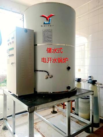 不锈钢304电茶水炉