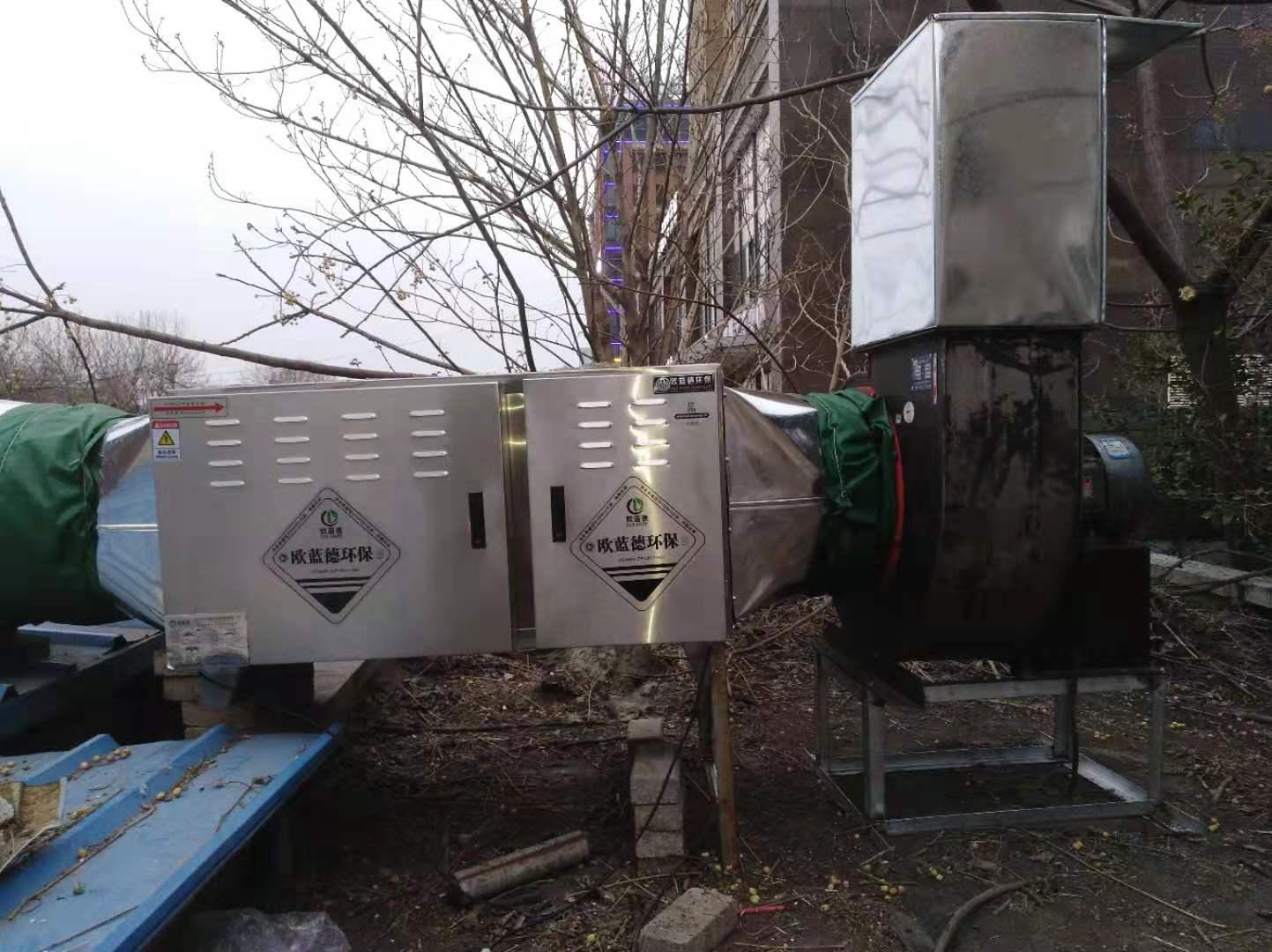 许昌高效油烟净化器