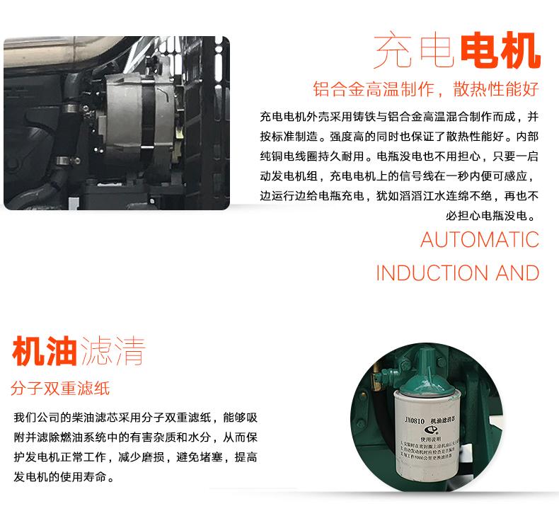 贵州济柴柴油发电机