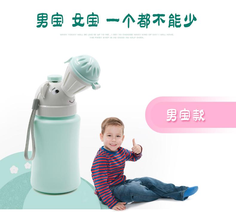 亿翔婴儿用品