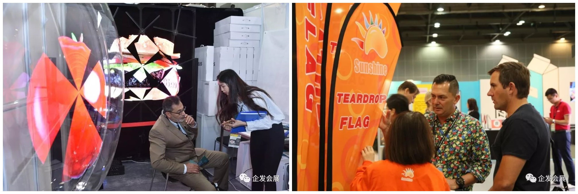 香港广告及标识展