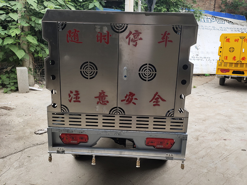 电动高压清洗车
