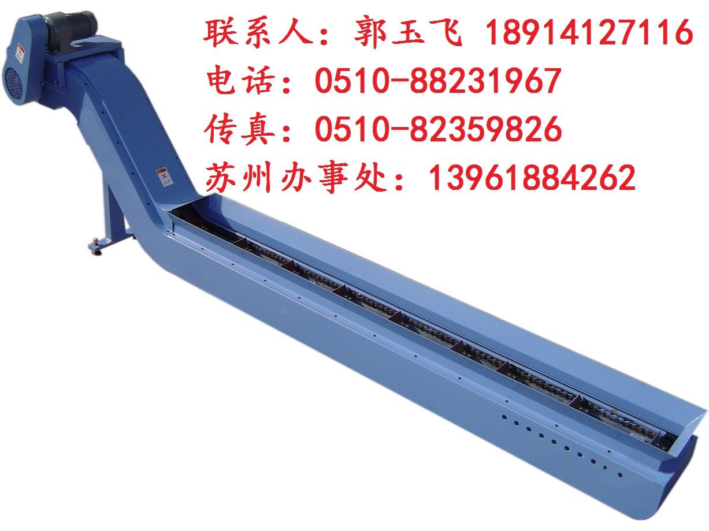 蘇州排屑機維修