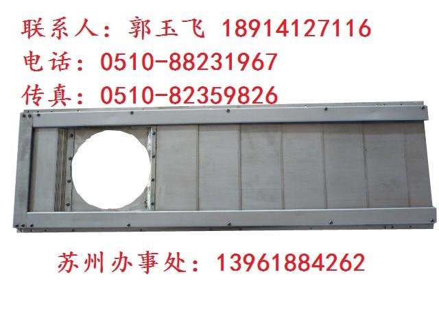 蘇州防護罩