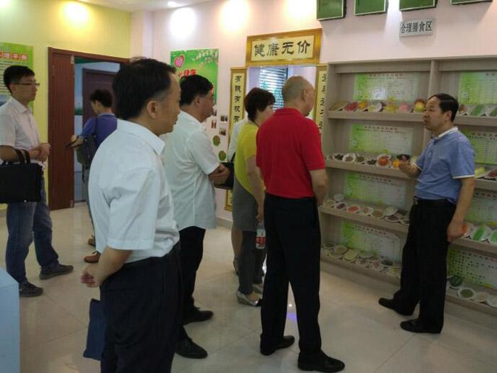 青州市弥河中心卫生院
