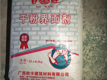 干粉界面劑