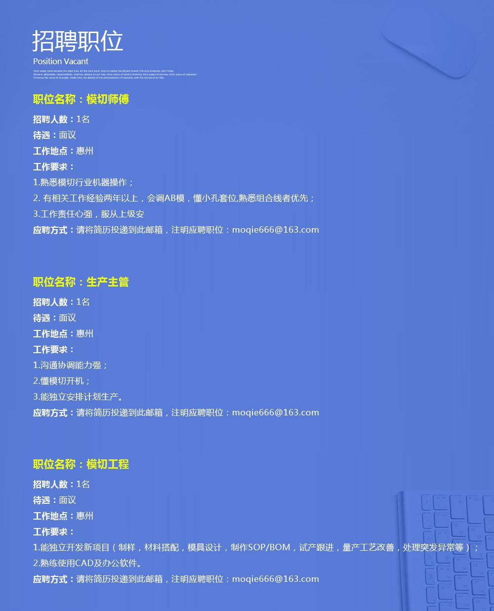 惠州市龍橋新材料有限公司