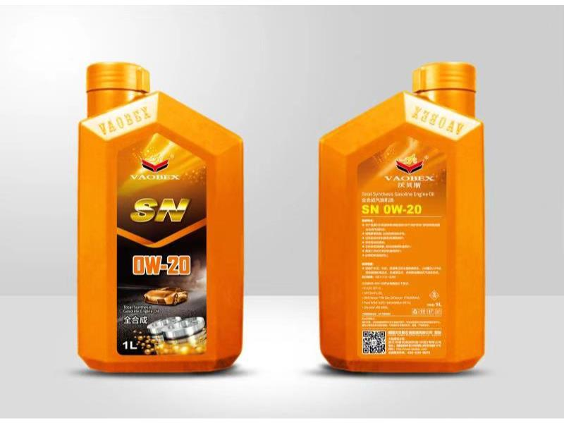全合成汽油机油价格