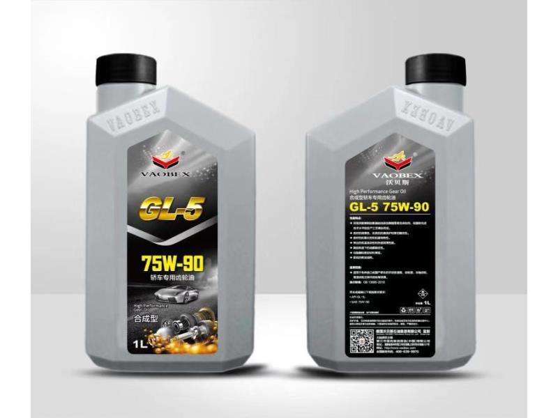 合成型轎車專用齒輪油供應