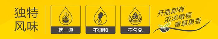 瓶装橄榄油