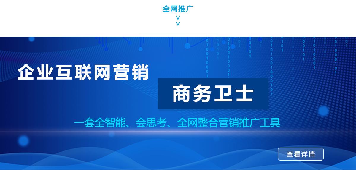 EB体育官网