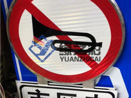 广西禁令标志牌厂家