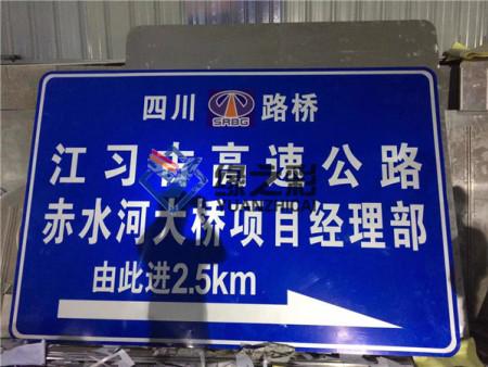 广西道路标志牌