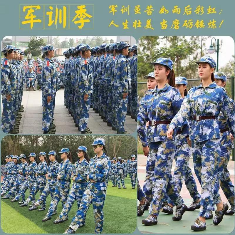 2019级七年级新生8月21日军训报到通知