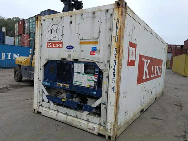 20RF冷藏集装箱