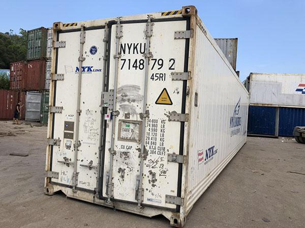 40RH冷藏集装箱