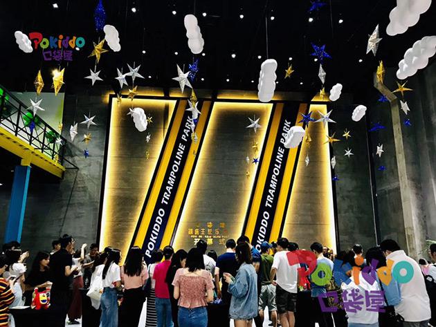 杭州蹦床公园加盟