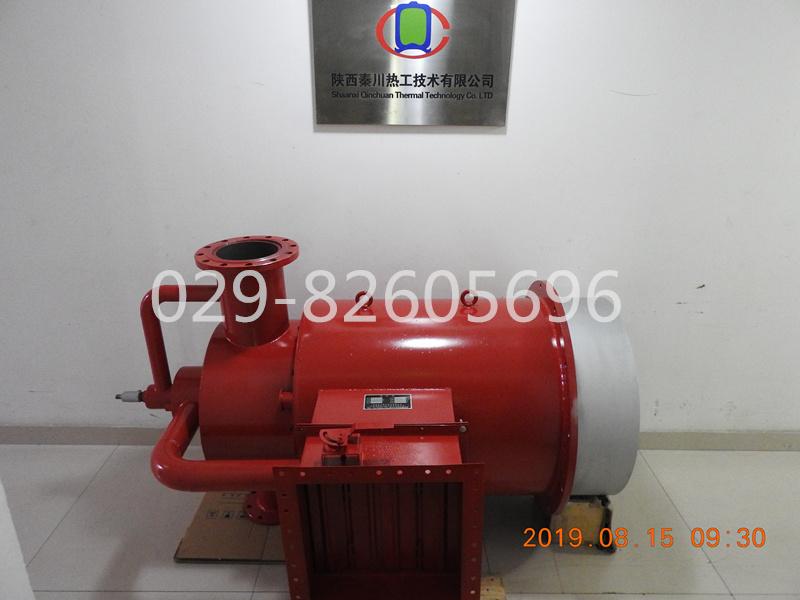 低氮煤氣燃燒器