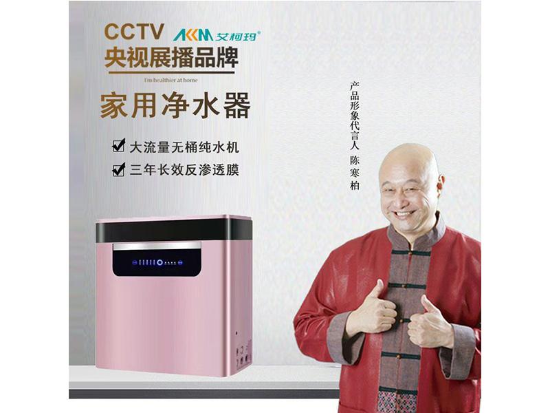 万博电竞娱乐新万博manbetx手机版