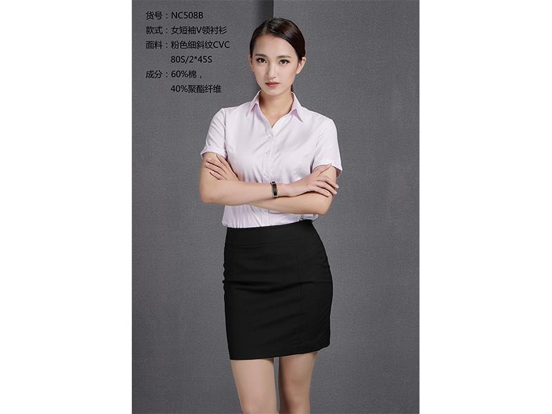 NC508B 女短袖V领衬衫