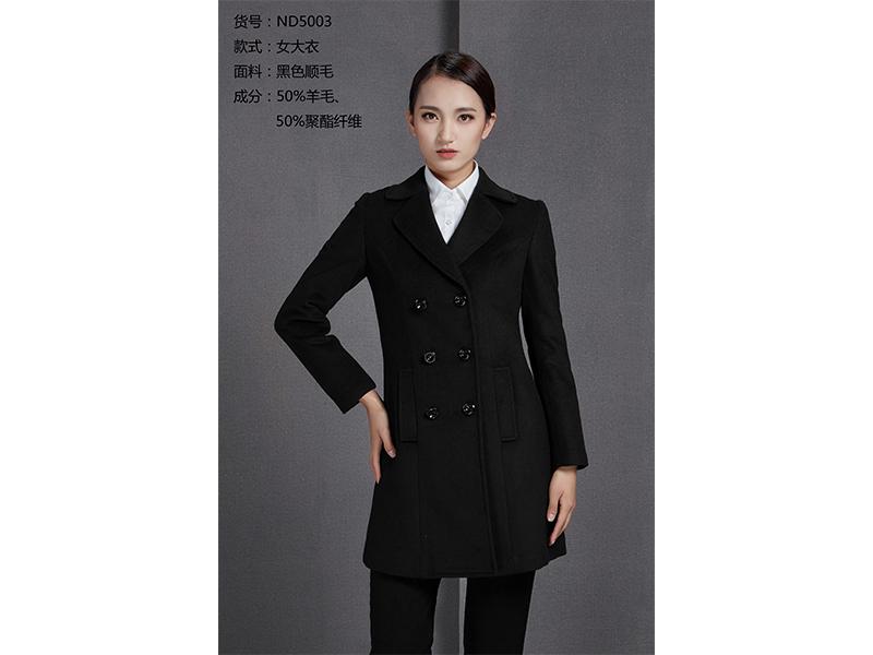 ND5003 女大衣