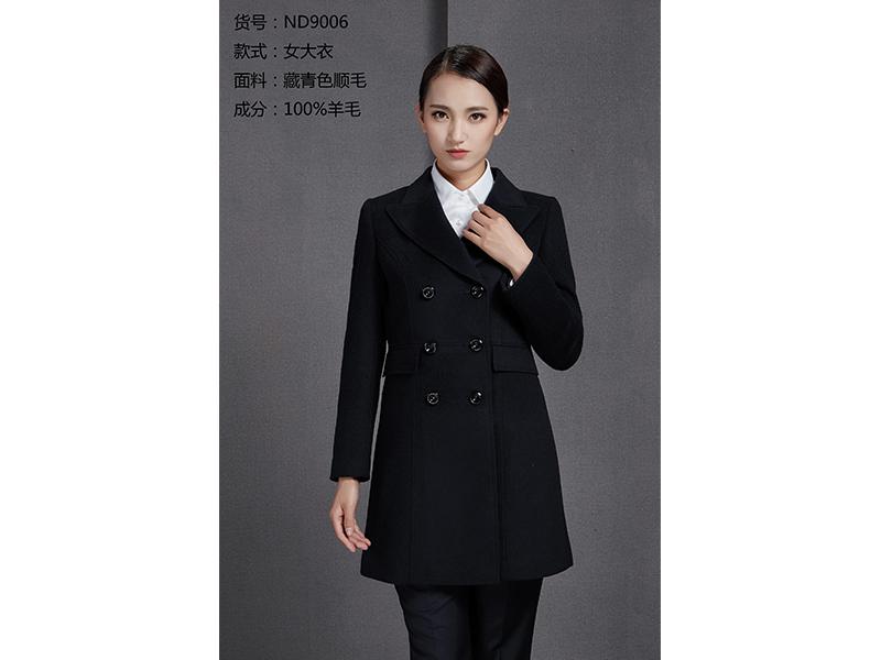 ND9006 女大衣