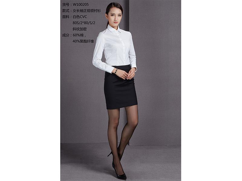 W100205 女长袖正规领衬衫