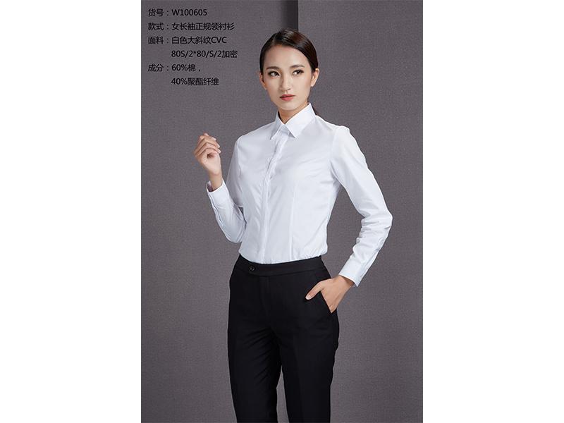 W100605 女长袖正规领衬衫