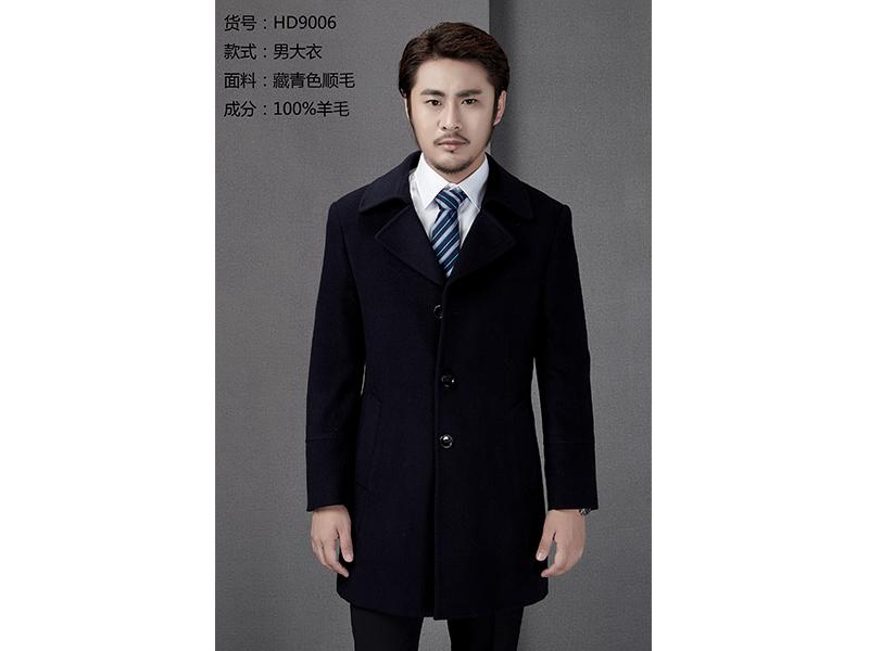 HD9006 男大衣