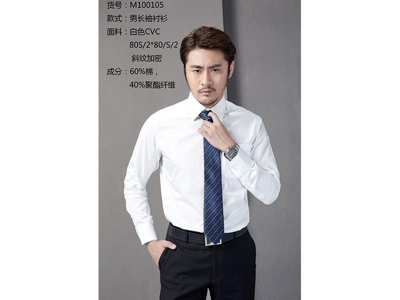 M100105 男长袖衬衫
