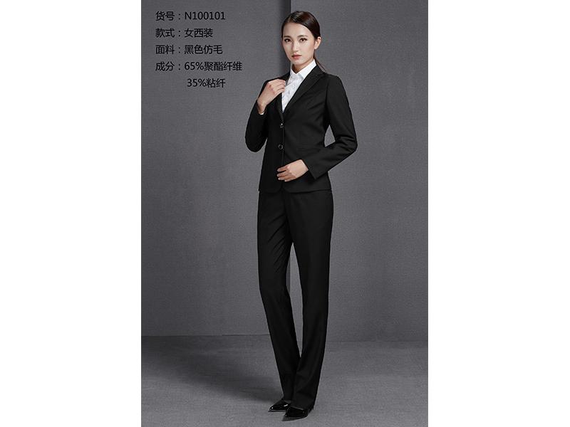 N100101黑色 女西装