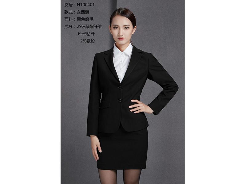 N100401黑色 女西装