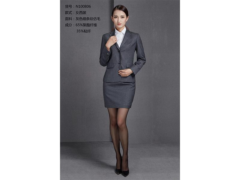 N100806灰色 女西装