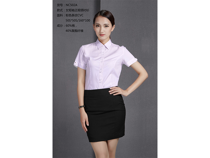 NC502A 女短袖正规领衬衫