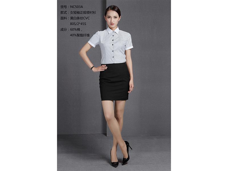 NC503A 女短袖正规领衬衫