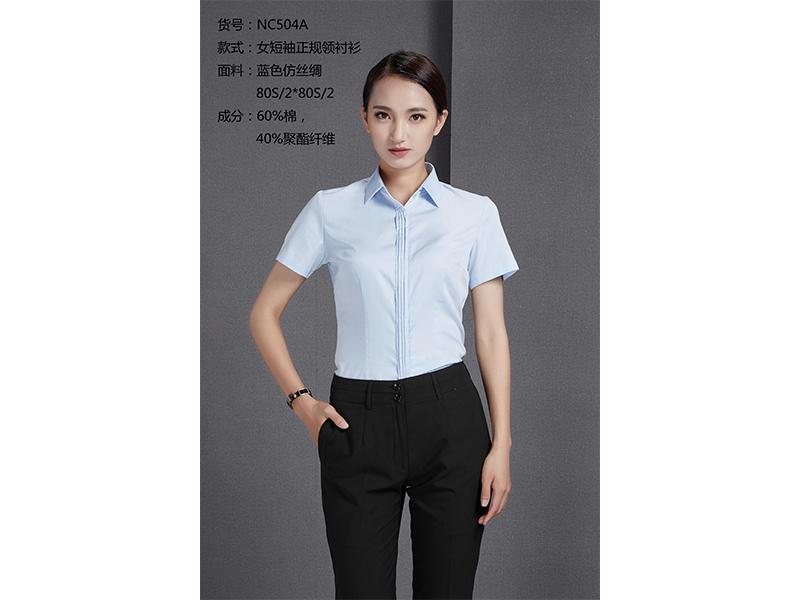 NC504A 女短袖正规领衬衫