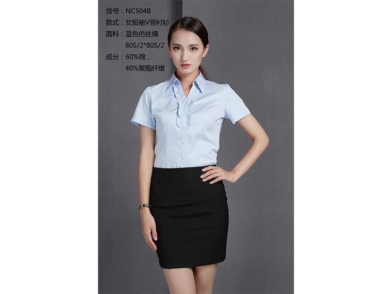 NC504B 女短袖V领衬衫