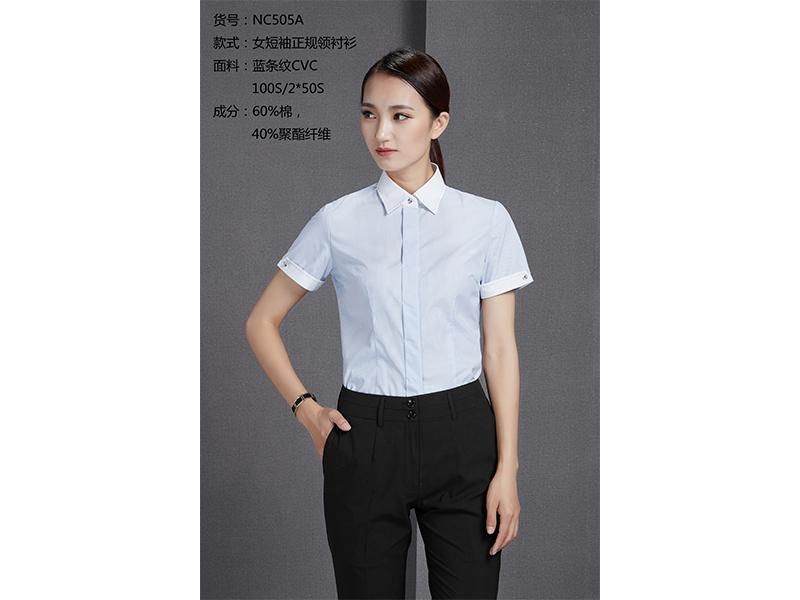 NC505A 女短袖正规领衬衫