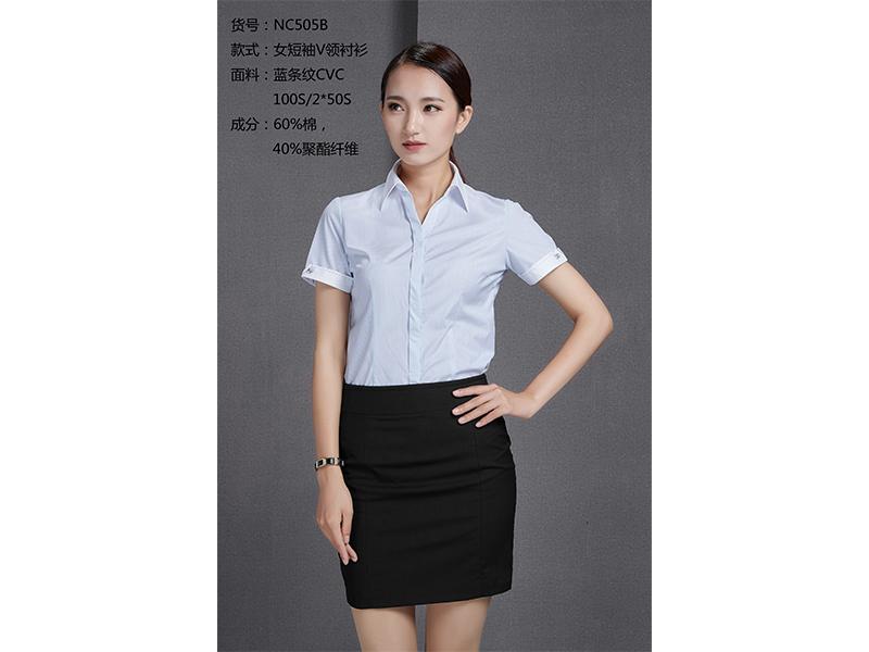NC505B 女短袖V领衬衫