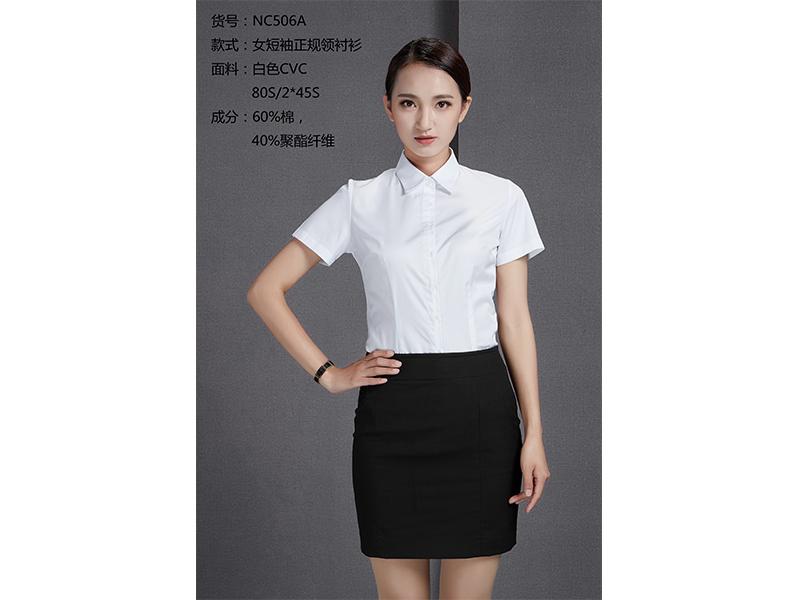NC506A 女短袖正规领衬衫