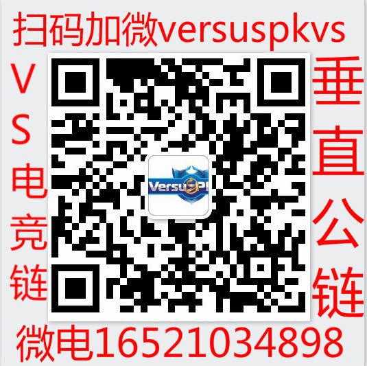 4微信图片_20190819100627.png