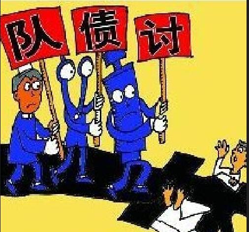 四川追账机构
