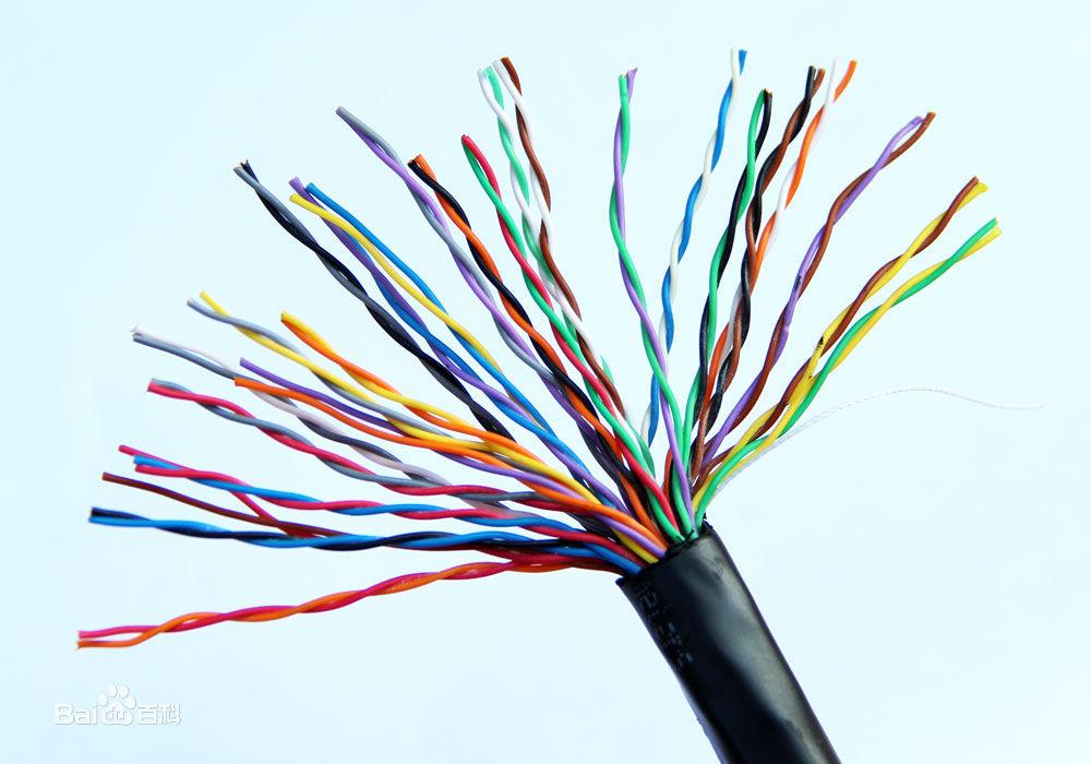 河南計算機電纜