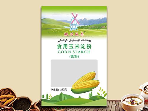 玉米竞博球讯厂