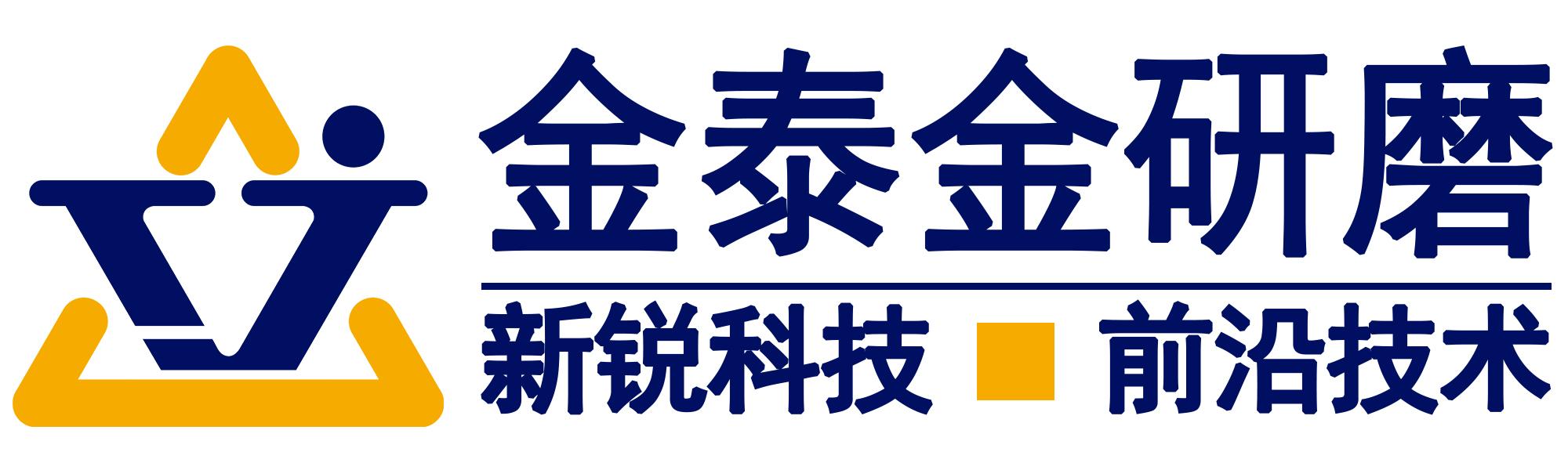泰金商標(新)長方形排版 x.jpg